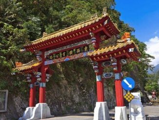 East Entrance Arch Gate  Taroko Gorge  Taiwan Taroko  National  Park  Tour 1